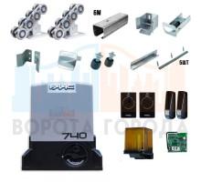 РОЛТЭК комплектующие для ворот до 500 кг + автоматика FAAC 740 SLH+